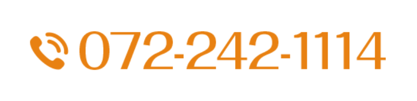 072-242-1114